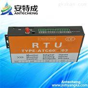 深圳-深圳RTU智能型溫濕度控制器/工業級智能RTU測量模塊