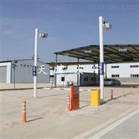 SCS-100T山西省100吨)电子汽车衡厂家+车辆外廓尺寸安装
