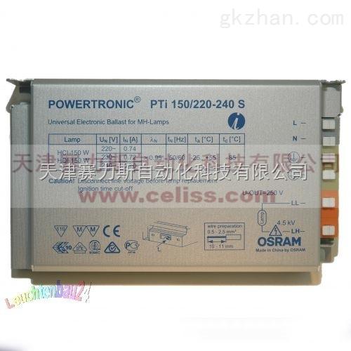 德国进口Powertronic电压转换器