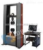 铜板延伸率试验机#铜板抗拉强度试验机