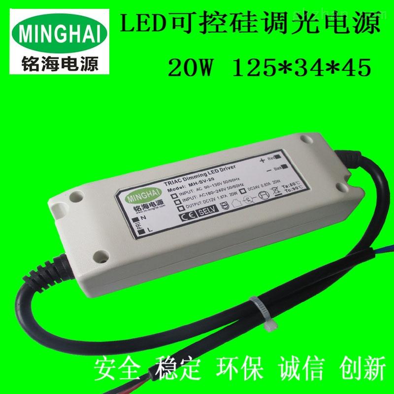 可控硅调光电源_中国智能制造网