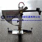 BM-2擺式摩擦系數測定儀