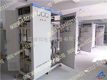高端动态智能滤波装置节电柜