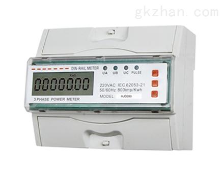 grdm80-三相导轨式电能表-江西华健电力工业有限公司