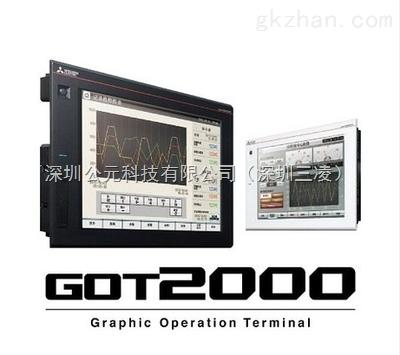 三菱触模屏 GS2110-WTBD
