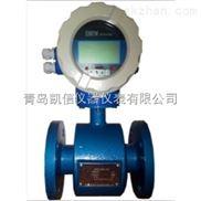 河北顺平县KXLDBE型智能电磁流量计-污水流量计
