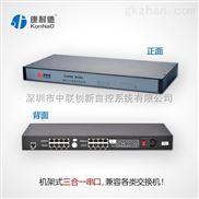 厂家直销【康耐德N380】-多串口服务器