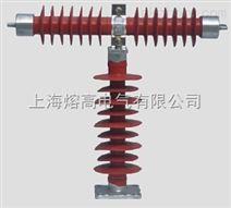 HRWJ-35/0.5A【户外T型高压限流熔断器】