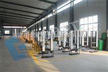 氯丁橡胶拉力强度试验机操作规程