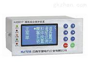 SWI500-环网柜微机保护装置