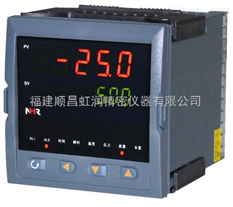 NHR-5600流量积算仪