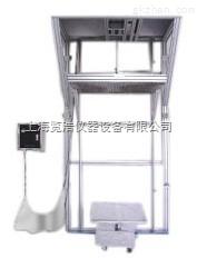 IP滴水试验机