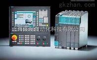 6SL3130-1TE24-0AA0维修