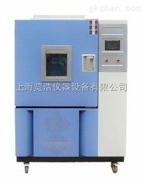 QL-225臭氧老化试验箱
