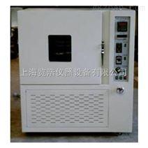高温老化试验箱/高温换气老化试验箱