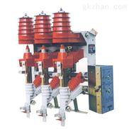 上海波瑞BR-BFN系列压气式负荷开关