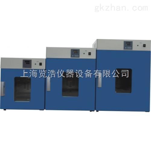 立式工业恒温烘箱