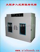 紫外老化耐气候试验箱