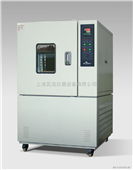 低恒温环境试验箱