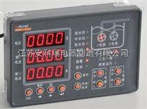 安科瑞ARDP智能水泵控制器