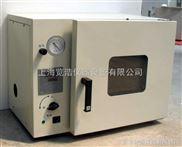 台式真空干燥箱DZF-6030A