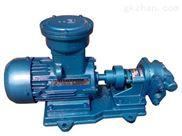 批发零售-KCB-55防爆齿轮泵-特价销售