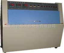 模拟紫外光照试验箱/台式紫外灯老化箱