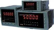 厂家直销NHR-3100系列单相电量表