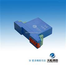 原厂供应 型号:WBV122S01 交直流电压传感器/变送器/维博