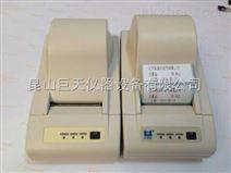 昆山电子秤标签打印机LP-50电子秤专用打印机LP-50