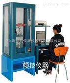玻璃纤维弯曲试验机