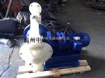 DBY工程塑料电动隔膜泵供应商