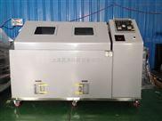 YWX/Q-150-盐水喷雾试验箱