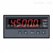 4-20mA数显转速表|数显频率表|迅鹏WPM