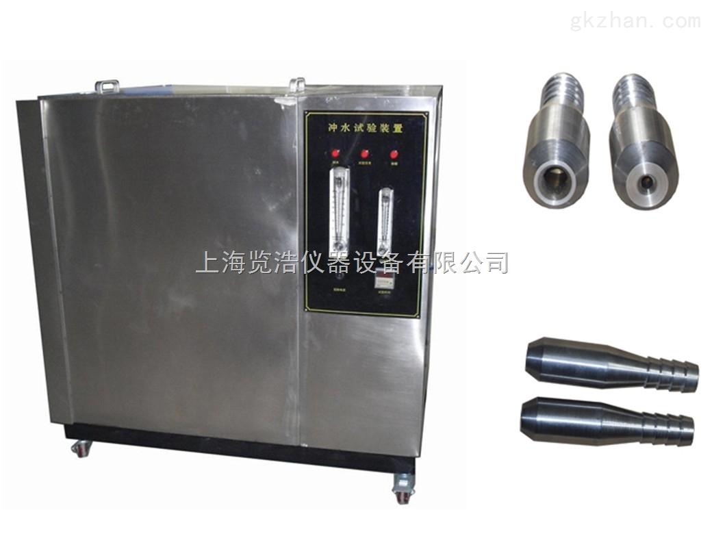 IPX3/IPX4防水试验设备