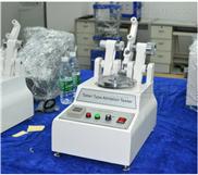 GX-5027-皮革耐磨试验机