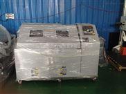 GB/T2423.17耐腐蚀盐雾试验箱