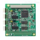 研华PCM-3680I PCI-104模块