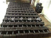 M1-20KG天津20公斤砝码送〈〉『货付款 20千克配重铁厂家
