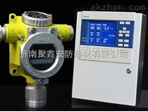 RBK-6000-ZL60型氢气报警器