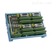 研华模块 导轨型 接线端子板