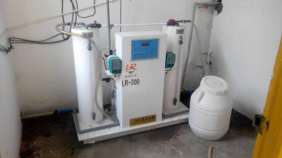 葫芦岛次氯酸钠发生器《电解电源柜》