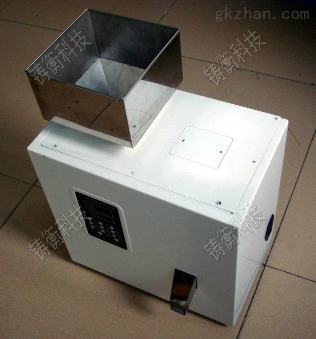 咖喱粉小型分装机