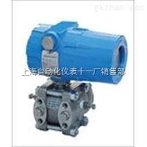 上海自动化仪表一厂 E+H: PMC133压力变送器