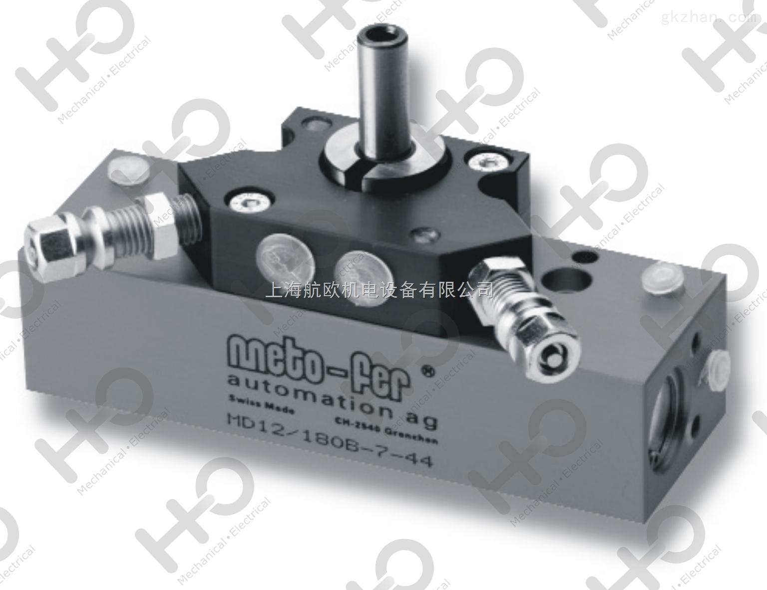 GP:50液位传感器