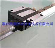 SHS30C SHS35C SHS45C-现货促销日本THK直线导轨