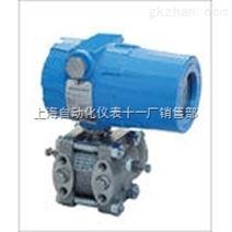 上海自动化仪表一厂1151 GP压力变送器