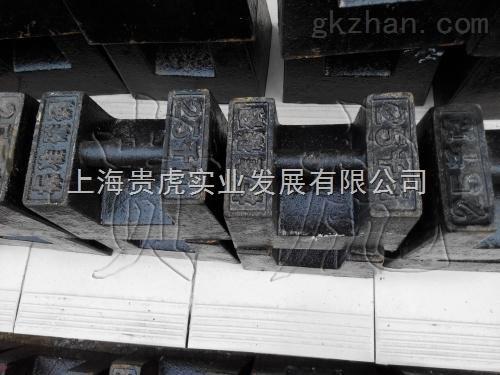 25kg砝码丨25千克铸铁砝码丨锁型铸铁砝码