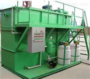 亳州市溶气气浮机专业技术