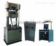 QJWE液压式拉压力试验机